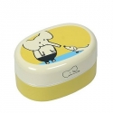 Japanese 2 tier Oval Bento Lunch Box Elephant with strap