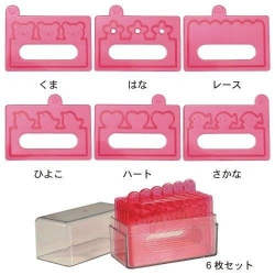 Japanese Bento Decoration Cutter and Case Kit Yummy Baran