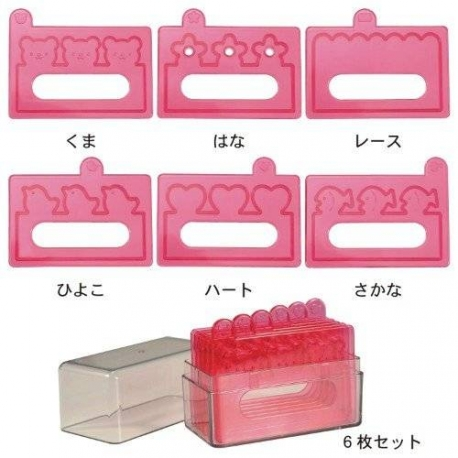 Japanese Bento Decoration Create Your Own Baran