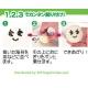 Bento Nori Cutter Seaweed Puncher 3 Design Deluxe Eyelash