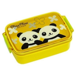 Japanese Bento Air Tight Panda Bento Yellow