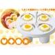 Japanese Kitchen Hard Boiled Egg Yolk Mold 4 Shapes