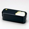 Japanese Lacquer Bento White Plum Pattern With Wrap