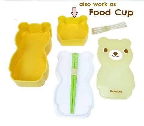 japanese bento lunch box set bear with chopsticks for bear and pan. Black Bedroom Furniture Sets. Home Design Ideas