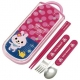 Japanese Bento Fork Spoon Chopsticks and Case 4 in 1 Rabbit