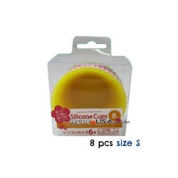 Japanese Bento Silicone Food Cup 8P Round Small