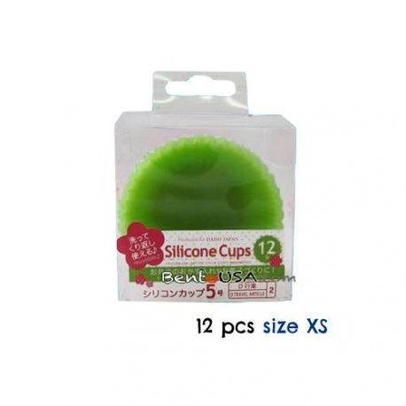 Japanese Bento Silicone Food Cup 12P Round X-Small