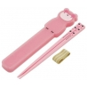 Lunch Chopsticks with Case Sheep and Strap