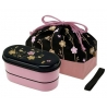 Japanese Bento Lunch Box Designer Set Slim Pink Flower