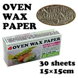 Brown Letter Designed Wax Paper Sandwich Wrapping Sheets 30 pcs