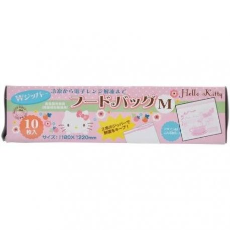 Hello Kitty Double Zip lock Bag 10 pcs