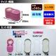 Japanese Bento Box Lunch Box Matryoshka Doll Pink