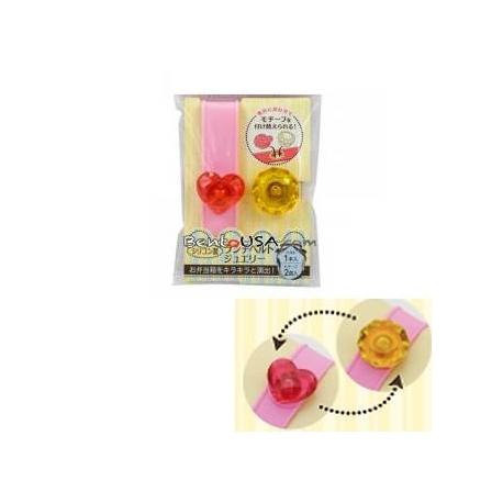 Japanese Bento Box Elastic Silicone Band Changeable Jewel top