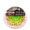 Japanese Bento Lovely Lunch Microwavable Food Cup 20pcs
