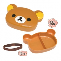Rilakkuma Die Cut Bento Lunch Box with Removable Divider