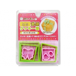 Japanese Cookie Cutter 3D Gift Box Shape