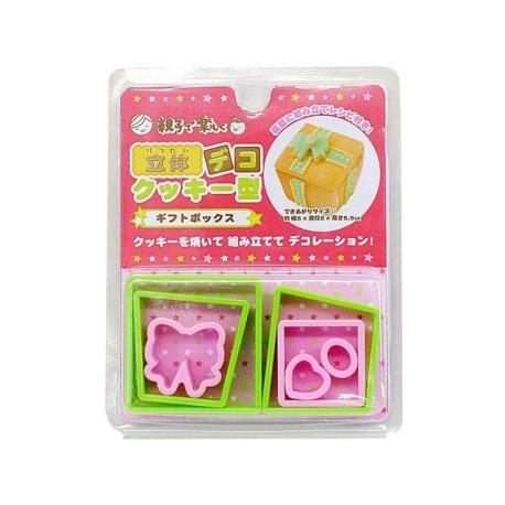 Japanese Cookie Cutter 3D Gift Box Shape