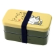 Japanese Bento Box Lunch Box 2-Tiered Sakon Cat
