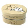 Japanese Bento Box Lunch Box 2-Tiered Sakon Cat Oval