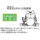 Japanese Bento Box Lunch Box 2-Tiered Sakon Cat Oval