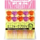 Japanese Bento Box Accessory Crown and Heart Fork Food Pick 10pcs