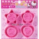Bento Sandwich Cookie Cutter Pastry Mold Small Hello Kitty