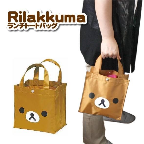 bento lunch box tote bag rilakkuma face for bento lunch bag. Black Bedroom Furniture Sets. Home Design Ideas