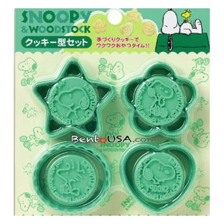 Bento Sandwich Cookie Cutter Pastry Mold Small Snoopy