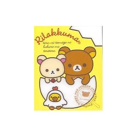 Rilakkuma Mini kawaii Bento Lunch Notes Series 2