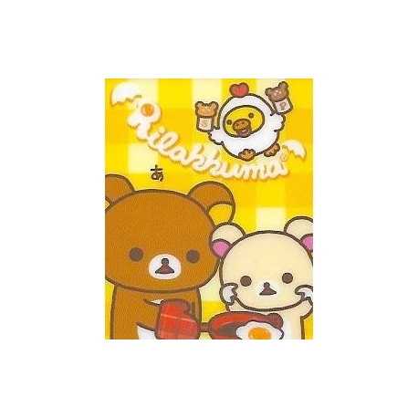 Rilakkuma Mini kawaii Bento Lunch Notes Series 4