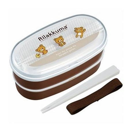 Japanese 2-Tier Bento Lunch Box Rilakkuma Bear