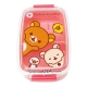 Microwavable 500ml Rilakkuma Bear Bento Lunch Box