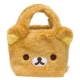 Multi Purpose San-X Rilakkuma Bear Cute Plush Furry Tote Bag