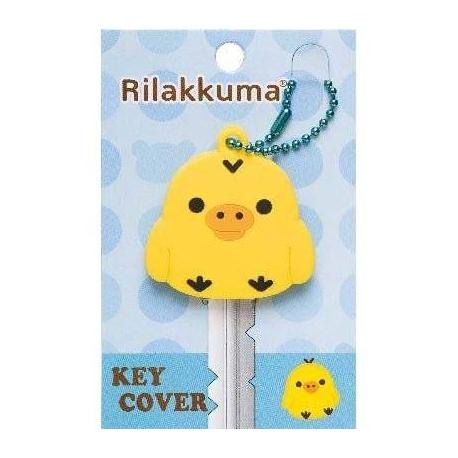 San-X Kiiroitori Key Cover