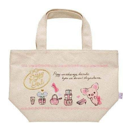 SAN-X PINK PIGGY GIRL BENTO LUNCH BAG