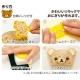 Bento Rice Mold and Seaweed Nori Puncher Set Rilakkuma Bear