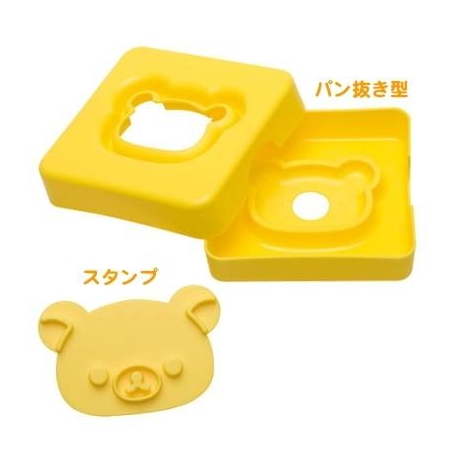 Japanese Bento Lunch Pocket Sandwich Cutter Mold Stamp Bear