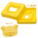 Japanese Bento Lunch Pocket Sandwich Cutter Mold Stamp Bear
