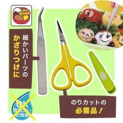 Bento Essential Food Scissors and Tweezer Deluxe
