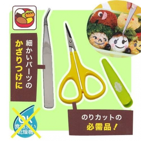 Bento Essential Food Scissors and Tweezer