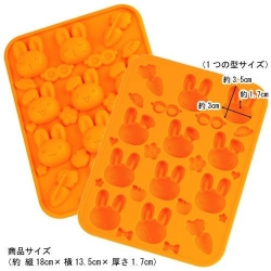 Silicone Chocolate Mold, Frozen Yogurt Mold - Rabbit Bunny Carrot