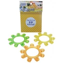 Japanese Bento Essential Ham Cheese Cutter Set Mini Alphabet