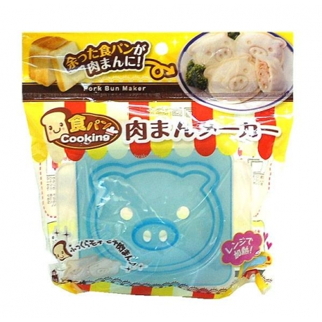 Japanese Bento Lunch Pocket Sandwich Cutter Mold Pig