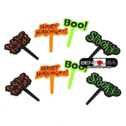 Food Decorating Party Pick Halloween Message Food Pick