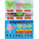 Japanese Bento Cute Food Pick Natural 3D Butterfly Flower Leaves