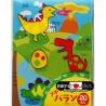 Japanese Bento Food Separator Sheet Baran Dinosaur 20P
