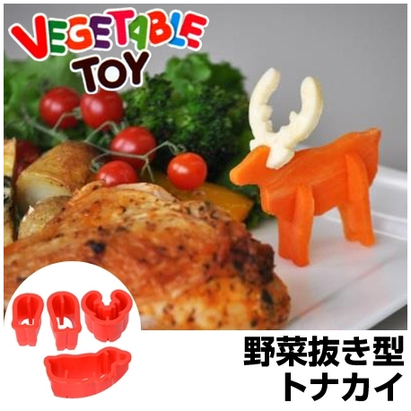 Japanese Bento Accessories Cookie Cutter Set 3D Reindeer