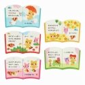 Microwavable Bento Baran Food Divider Sheet Set Picture Book 15 pcs