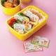 Microwavable Bento Baran Food Divider Sheet Set Picture Book 15 pcs