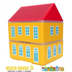 Bento Lunch Box House 2 Tier with cold GelPack and Strap